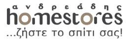 Ανδρεάδης Homestores - Ζήστε το σπίτι σας!
